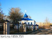 Церковь на монастырском пруду (2009 год). Стоковое фото, фотограф Андрей Соловьев / Фотобанк Лори