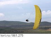 Купить «Параплан кружит в небе», эксклюзивное фото № 861275, снято 4 мая 2009 г. (c) Яна Королёва / Фотобанк Лори