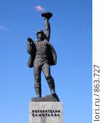 Купить «Памятник покорителям Самотлора, Нижневартовск», фото № 863727, снято 11 июля 2008 г. (c) Елена Киселева / Фотобанк Лори