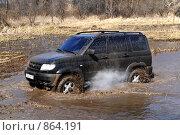 Купить «УАЗы грязи не боятся», фото № 864191, снято 25 апреля 2009 г. (c) Андрияшкин Александр / Фотобанк Лори