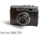 Старый фотоаппарат Смена 6 (2009 год). Редакционное фото, фотограф Яков Филимонов / Фотобанк Лори