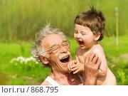 Дед и внук. Стоковое фото, фотограф Алена Роот / Фотобанк Лори