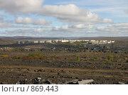 Купить «Город Заполярный, Мурманская область», фото № 869443, снято 11 сентября 2007 г. (c) Sergey / Фотобанк Лори