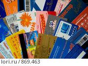 Купить «Дисконтные  карты сетевых магазинов», эксклюзивное фото № 869463, снято 13 мая 2009 г. (c) Александр Алексеев / Фотобанк Лори