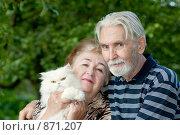 Купить «Пенсионеры», фото № 871207, снято 20 августа 2008 г. (c) BestPhotoStudio / Фотобанк Лори