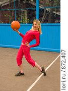 Купить «Девушка с баскетбольным мячом на спортивной площадке», фото № 872407, снято 5 мая 2009 г. (c) Олег Тыщенко / Фотобанк Лори