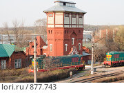 """Купить «Станция """"Подмосковная"""" (ныне - локомотивное депо)», фото № 877743, снято 29 апреля 2009 г. (c) Павел Гаврилов / Фотобанк Лори"""