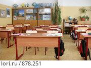 Купить «Классная комната в школе», фото № 878251, снято 24 августа 2008 г. (c) Татьяна Белова / Фотобанк Лори