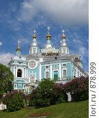 Купить «Успенский Кафедральный собор. г.Смоленск», фото № 878999, снято 19 мая 2009 г. (c) Примак Полина / Фотобанк Лори