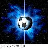 Купить «Футбольный мяч в космосе», иллюстрация № 879231 (c) ElenArt / Фотобанк Лори