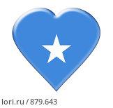 Флаг Сомали в виде сердца. Стоковая иллюстрация, иллюстратор Яков Филимонов / Фотобанк Лори
