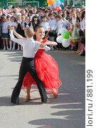 Купить «Юные танцоры на школьном празднике», фото № 881199, снято 23 мая 2009 г. (c) Федор Королевский / Фотобанк Лори