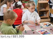 Купить «Лепка из пластилина в детском саду», фото № 881999, снято 5 мая 2009 г. (c) Федор Королевский / Фотобанк Лори