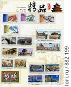 Купить «Почтовые марки, Китай», фото № 882199, снято 10 декабря 2018 г. (c) Александр Солдатенко / Фотобанк Лори