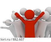 Купить «Концепт лидерства», иллюстрация № 882607 (c) Арсений Васильев / Фотобанк Лори