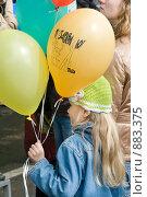Купить «Девочка с шарами в праздничной толпе», фото № 883375, снято 9 мая 2009 г. (c) Федор Королевский / Фотобанк Лори