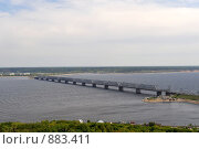 Купить «Мост через Волгу. г. Ульяновск», фото № 883411, снято 23 мая 2009 г. (c) Андрияшкин Александр / Фотобанк Лори