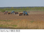 Купить «Посевная», фото № 883503, снято 23 мая 2009 г. (c) Павел Спирин / Фотобанк Лори