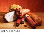 Купить «Мясные и колбасные деликатесы в ассортименте», фото № 887263, снято 6 ноября 2005 г. (c) Татьяна Белова / Фотобанк Лори