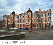 Купить «Шумовский дворец, город Чита», фото № 891971, снято 20 апреля 2008 г. (c) Геннадий Соловьев / Фотобанк Лори