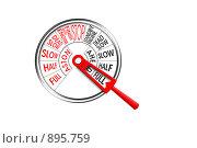 Машинный телеграф. Стоковая иллюстрация, иллюстратор Кочкаева Светлана Сергеевна / Фотобанк Лори