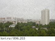 Городской пейзаж  через стекло с каплями дождя (2009 год). Стоковое фото, фотограф Николай Коржов / Фотобанк Лори