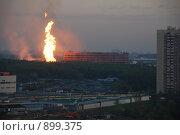 Взрыв газопровода. Стоковое фото, фотограф Андрей Лисняк / Фотобанк Лори