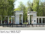 Купить «Вход в парк Орленок в Воронеже», фото № 903527, снято 3 мая 2009 г. (c) Корчагина Полина / Фотобанк Лори
