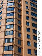 Фрагмент современного жилого дома. Москва. Стоковое фото, фотограф Николай Коржов / Фотобанк Лори