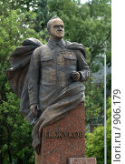 Купить «Памятник Г.К. Жукову в г. Одинцово», эксклюзивное фото № 906179, снято 5 июня 2009 г. (c) Сайганов Александр / Фотобанк Лори
