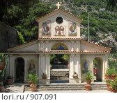 Купить «Монастырь святого Георгия (Греция, остров Крит)», фото № 907091, снято 22 мая 2009 г. (c) Хименков Николай / Фотобанк Лори