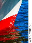 Купить «Ватерлиния корабля», фото № 910707, снято 18 мая 2009 г. (c) Кекяляйнен Андрей / Фотобанк Лори
