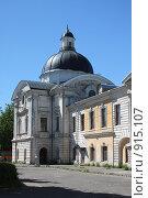 Купить «Путевой дворец. Тверь», фото № 915107, снято 30 мая 2009 г. (c) Екатерина Воякина / Фотобанк Лори