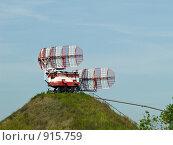 Купить «Радиолокационная станция», фото № 915759, снято 9 июня 2009 г. (c) Andrey M / Фотобанк Лори