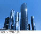 Купить «Строительство международного делового бизнес-центрa в Москве», фото № 916135, снято 2 мая 2009 г. (c) Dina / Фотобанк Лори