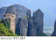 Купить «Греция, Метеоры», эксклюзивное фото № 917451, снято 24 апреля 2009 г. (c) Дмитрий Неумоин / Фотобанк Лори