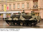 Купить «Танк», фото № 918227, снято 7 мая 2009 г. (c) Иванов Аркадий Николаевич / Фотобанк Лори