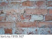 Фрагмент стены Ярославского кремля. Стоковое фото, фотограф Алексей Баранов / Фотобанк Лори