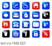 Бизнес-иконки. Стоковая иллюстрация, иллюстратор Андрей Беляев / Фотобанк Лори