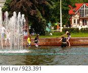 Купить «Девочки в фонтане», фото № 923391, снято 12 июня 2009 г. (c) Исаев Михаил / Фотобанк Лори