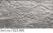 Тисненая фольга, имитирующая чеканку, фото № 923495, снято 28 марта 2009 г. (c) Заноза-Ру / Фотобанк Лори