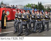 Купить «Благословение курсантов милиции», эксклюзивное фото № 926167, снято 12 июня 2009 г. (c) Free Wind / Фотобанк Лори