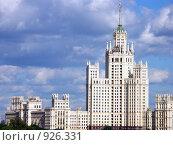 Купить «Высотка Москвы», фото № 926331, снято 2 июля 2006 г. (c) Valeriy Novikov / Фотобанк Лори