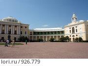 Купить «Санкт-Петербург. Павловск. Дворец», фото № 926779, снято 22 марта 2009 г. (c) Корчагина Полина / Фотобанк Лори