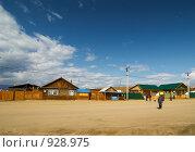 Купить «Байкал. Остров Ольхон, поселок Хужир», фото № 928975, снято 6 сентября 2008 г. (c) Andrey M / Фотобанк Лори