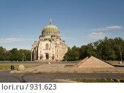 Купить «Вечный огонь на фоне собора», фото № 931623, снято 6 июня 2009 г. (c) Олег Трушечкин / Фотобанк Лори
