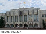 Правительство Ярославской области (2009 год). Стоковое фото, фотограф Алексей Баранов / Фотобанк Лори