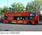 Купить «Экскурсионный автобус в Мадриде, Испания», фото № 934647, снято 29 апреля 2008 г. (c) Евгения Кускова / Фотобанк Лори