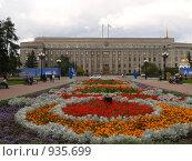 Купить «Здание администрации города Иркутска», фото № 935699, снято 14 сентября 2008 г. (c) Andrey M / Фотобанк Лори