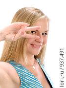 Купить «Портрет блондинки», фото № 937491, снято 2 августа 2008 г. (c) Михаил Малышев / Фотобанк Лори
